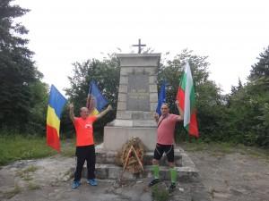 Friendship Pleven Marathon 2016