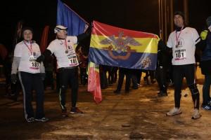 Gerar Semimaraton 2017 alergare cu Romania in suflet