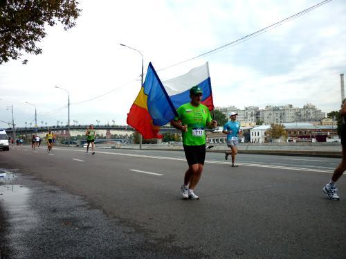 IlieRosu_Moscova.JPG